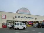 10昭和すーぱーこいけ0a.JPG