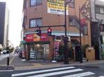 11宝くじロトハウス与野駅西口前店5.JPG