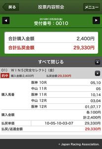 6A727902-BD4B-4667-A240-8CC145A86B8F.jpg