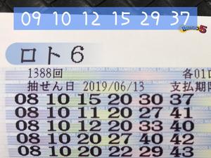 6E3D1DC6-F69B-449D-A8BE-D7AF8D5FD26C.jpg