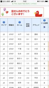 B1F2285F-8D48-4880-87CA-1B518E1195F5.png
