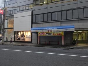 みずほ広島八丁堀.JPG
