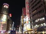 みずほ銀行渋谷中央支店.JPG