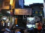 台湾2012_6970.JPG