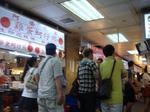 台湾2012_7000.JPG