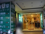 台湾2012_7087.JPG