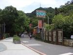 台湾2012_7122.JPG