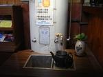 台湾2012_7160.JPG