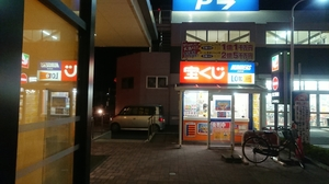 ishinomaki_01-2.JPG