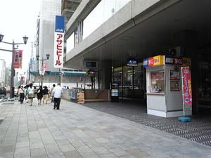 kyobashi_daiichilife.jpg
