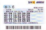 loto285.jpg