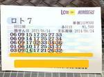 loto7_0011.JPG