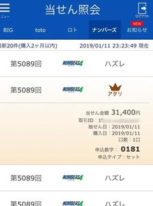0993D958-1792-49AE-B9ED-84F9C820D701.jpg