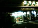13フジマート.JPG