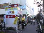 13王子サミットチャンスセンター.jpg