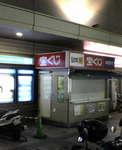 13板橋サティチャンスセンター.jpg