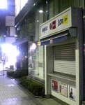 13みずほ銀行上野支店.jpg