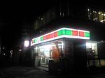 13サンクス日本橋箱崎店7a.jpg