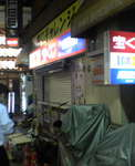 13上野駅前通りチャンスセンター.jpg