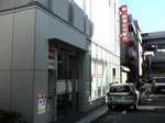 13第一勧業信用組合青戸支店.jpg