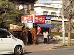 13竹ノ塚イトーヨーカドー前CC1.JPG