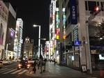 13みずほ銀行銀座通支店4.JPG