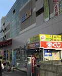 13南大沢駅前チャンスセンター.jpg