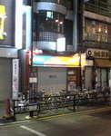 13大泉学園宝くじロトハウス124.jpg