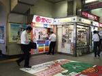13有楽町駅中央口34.JPG