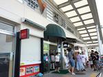 13石川PA下り.jpg