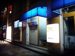 13shinagawa2012.jpg