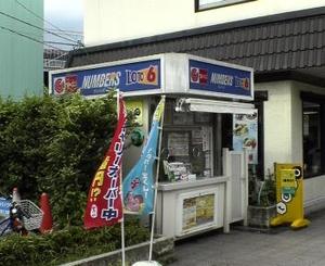 14小田急マルシェ向ヶ丘.jpg