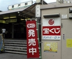 14登戸駅前98.jpg