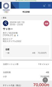 16796681-AB8B-4A19-8C78-43B1ABF327EF.jpg