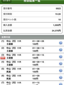 1E96FF25-2C23-4640-9EB8-BB1BFA19A2D4.jpg