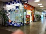 23中日サービスセンター6a.jpg
