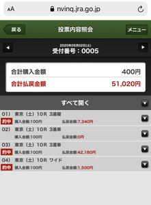 268AC721-8171-42D2-9728-7935665DAA7D.jpg