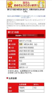 9CEB2FCA-1A3A-4C66-8CF0-2131D069BE8D.jpg