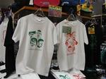 菖蒲モラージュTシャツ.jpg