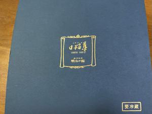 DD6267B6-5DCB-4D50-B34F-1953C3FE5CBD.jpg