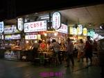 台湾2012_2005年士林夜市2.JPG