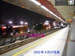 台湾2012_2005年士林夜市3.JPG