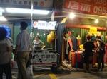 台湾2012_7009.JPG