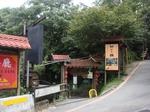 台湾2012_7126.JPG