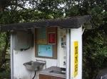 台湾2012_7143.JPG