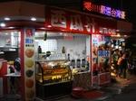 台湾2012_7215.JPG