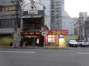 広島八丁堀CC.JPG