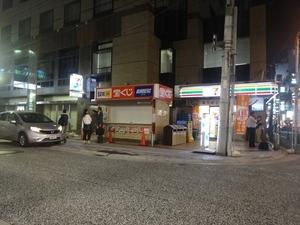 広島_流川CC.JPG