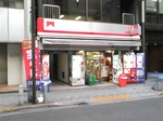 akasaka_mikawaya.jpg