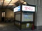 fukagawa_cc.jpg